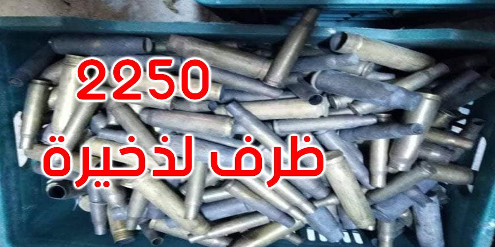 صفاقس: حجز 2250 ظرف لذخيرة مختلفة الأعيرة
