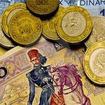 الاقتطاع من الأجور لفائدة ميزانية الدولة بداية من سبتمبر المقبل
