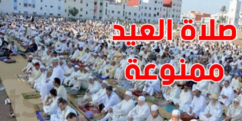 عاجل /منع صلاة العيد في المساجد