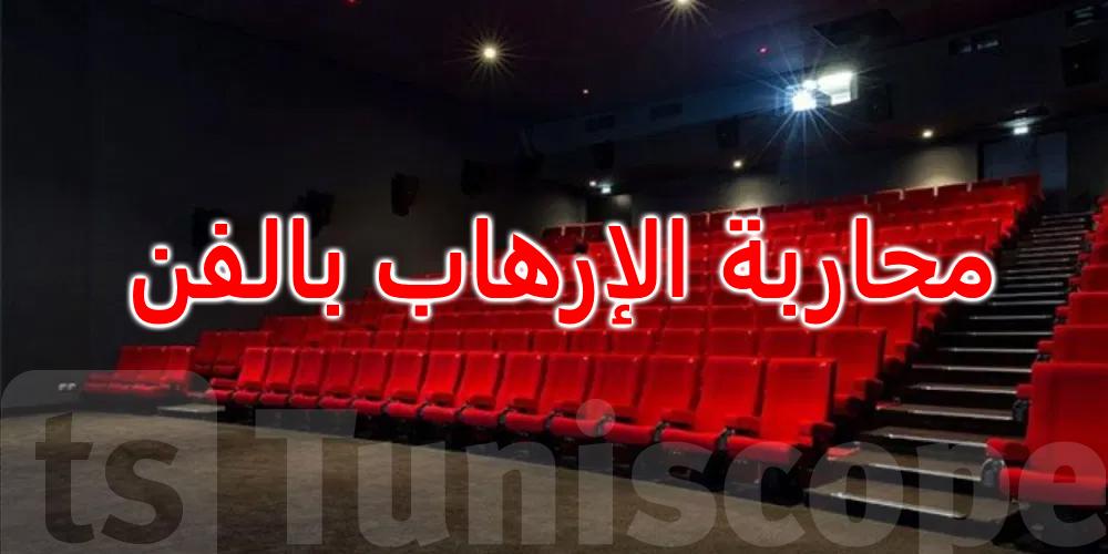 عودة الحياة لقاعة سينما الشعانبي بالقصرين