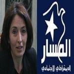 Salma Mabrouk explique les raisons de son adhésion au parti Al Massar