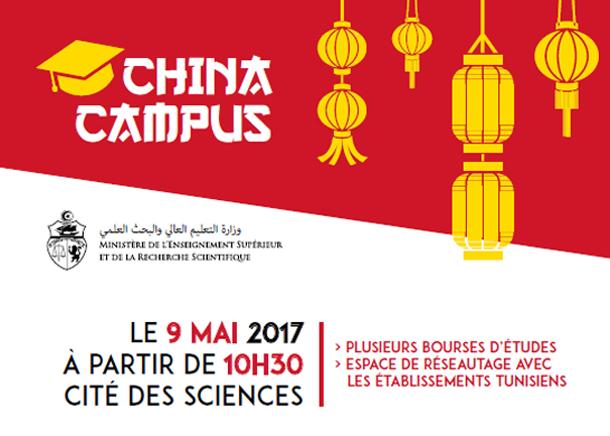 Tous les détails sur le Salon des Universités chinoises en Tunisie