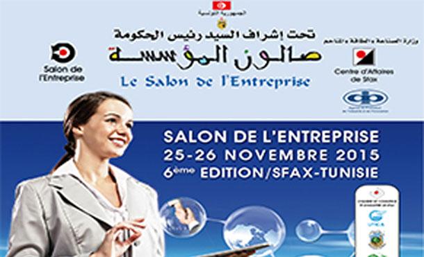 Des enseignes américaines, britanniques et libanaises au village de la franchise, à Sfax