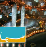 Démarches en cours pour relancer le projet ''Sama Dubai''