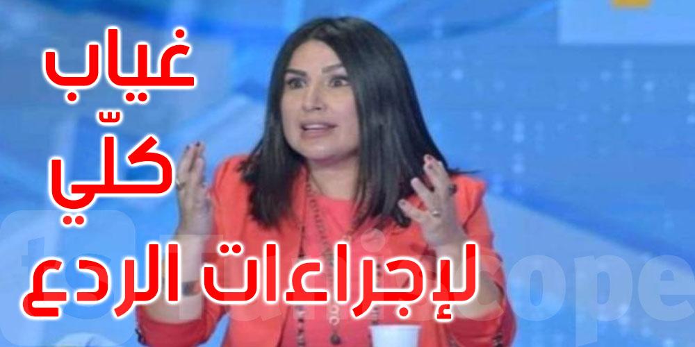 د.صمود: أدعو الشخصيات العامة التي تحظى بثقة التونسيين إلى مخاطبة المواطنين لحماية أنفسهم