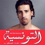 Sami Khedira choqué par les arrestations en Tunisie
