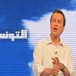 Attounisia TV de Sami Fehri reprendra la diffusion aujourd'hui sur une nouvelle fréquence ...