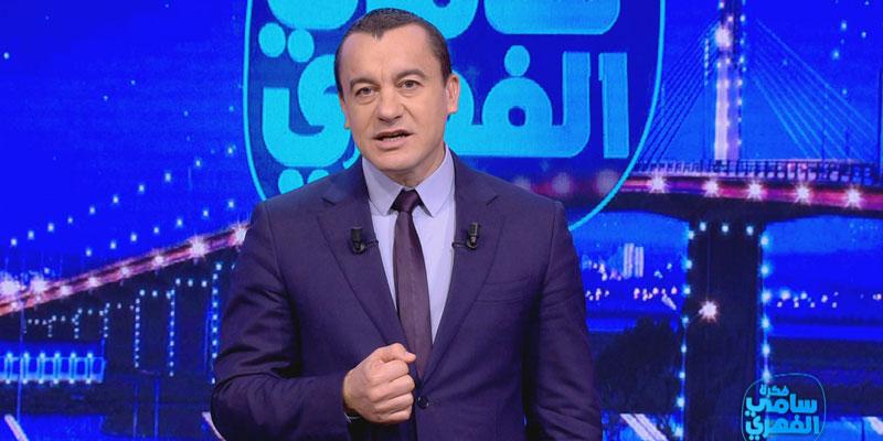 Sami Fehri commente l'attaque contre El Hiwar