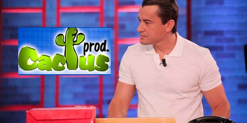 Report de l'audience pour l'affaire Cactus Prod