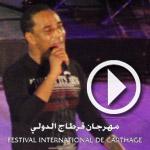 En vidéo : Samir Lousif au Festival de Carthage