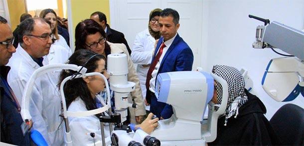 Douze nouvelles unités médicales à l'Institut Hédi Raïs d'ophtalmologie