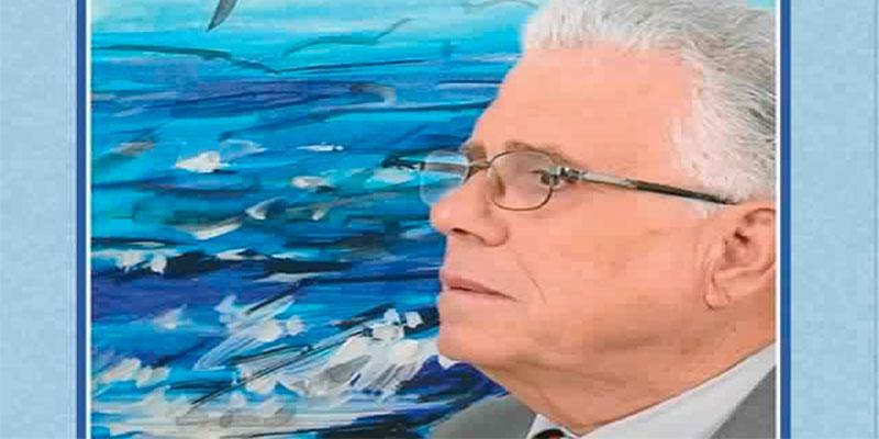 Le prix Aboulkacem Chebbi pour l'année 2017 décerné à l'universitaire Hammadi Samoud
