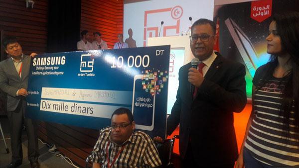 Samsung Tunisie récompense les lauréats de ses challenges du programme MDEV