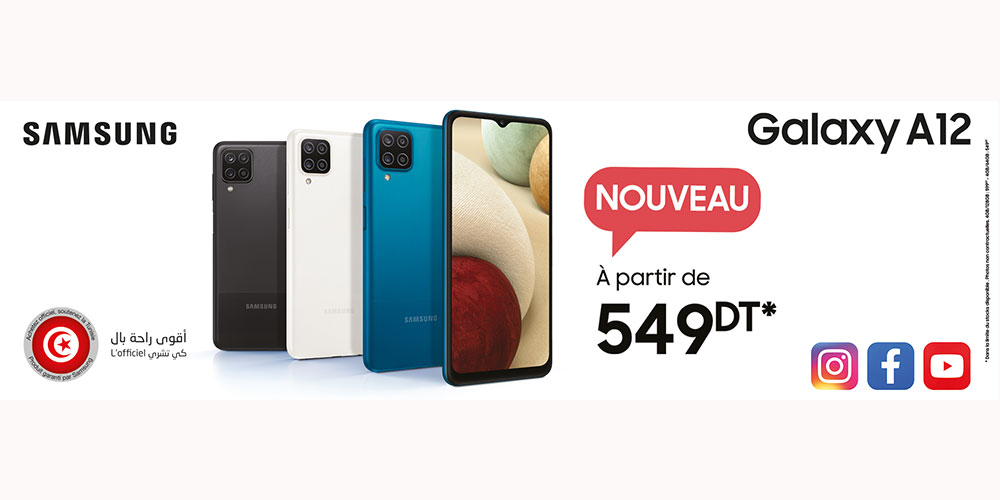 Le nouveau Samsung Galaxy A12 est enfin disponible en Tunisie
