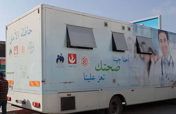 Ras Jebel se mobilise contre le cancer du sein et le diabète