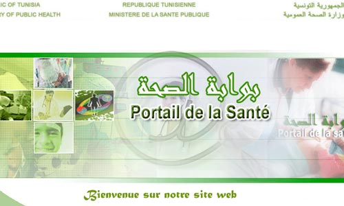 sante-221009-1.jpg