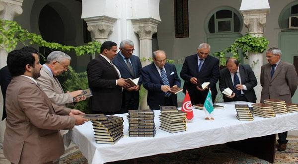 السعودية تهدي تونس 6 آلاف نسخة من المصحف الشريف