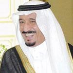 السعودية تتبرع بمليون دولار دعمًا للمتحف الإسلامي في أستراليا