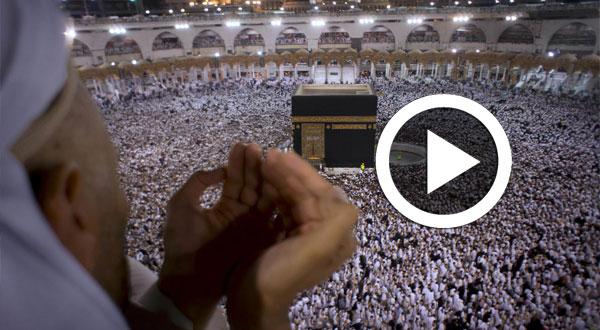 بالفيديو : 3 ملايين مسلم يشهدون ختم القرآن بالحرمين الشريفين