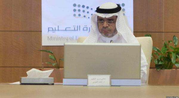 'كائن غريب 'بكتاب مدرسي يدفع وزير التعليم السعودي للاعتذار