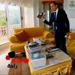 Le palais de Sidi Dhrif dans Saraha Raha enregistre un record d'audience pour Hannibal TV