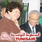 Qui est Mme Sarra Rejeb, nouvelle PDG de Tunisair ?