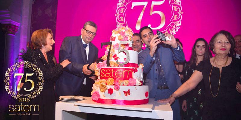 En vidéo : L'histoire de SATEM, passion pour le Parfum depuis 75 ans