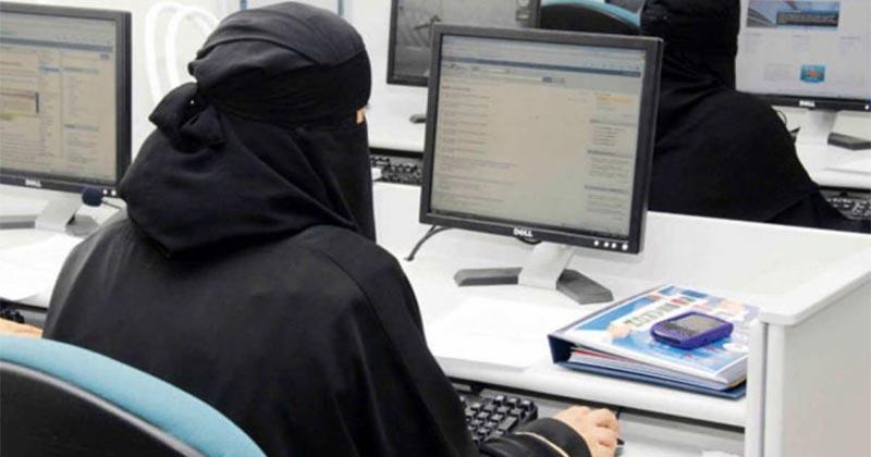 السعودية تساوي بين الرجل والمرأة في مجال جديد