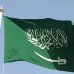 السعودية تخفض رواتب الوزراء وأعضاء مجلس الشورى