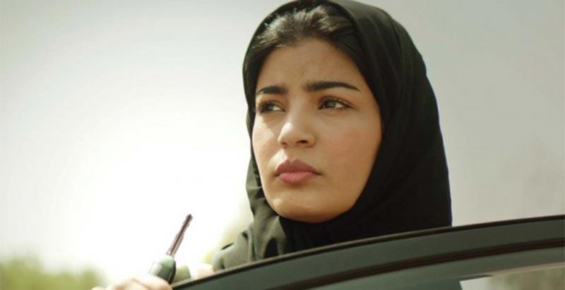 فيلم سعودي في افتتاح مهرجان سنيمائي داخل الاحتلال الإسرائيلي