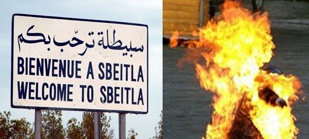 Un jeune diplômé chômeur tente de se suicider en s'immolant par le feu à Sbeïtla