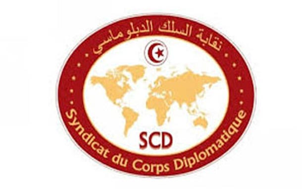Syndicat du corps diplomatique : Réunion aujourd'hui pour fixer la date de la grève générale