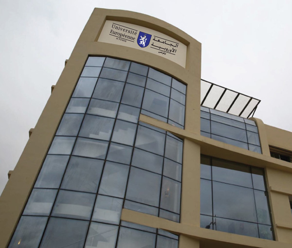 Sciences Po Tunis : Premier Institut d'Etudes Politiques en Tunisie pour former l élite de demain en partenariat avec Sciences Po Paris