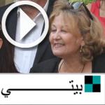 Association Beity : Inauguration d'un foyer pour femmes sans abris