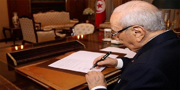 رئيس الجمهورية يوجه برقية تعزية إلى عائلة الفقيدة نورة البورصالي