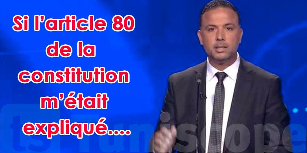 Seif Eddine Makhlouf commente la possibilité du démantèlement de l'ARP par Saied