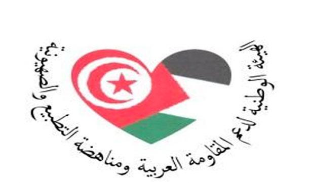 Semaine culturelle syrienne du 25 au 30 septembre dans cinq villes tunisiennes