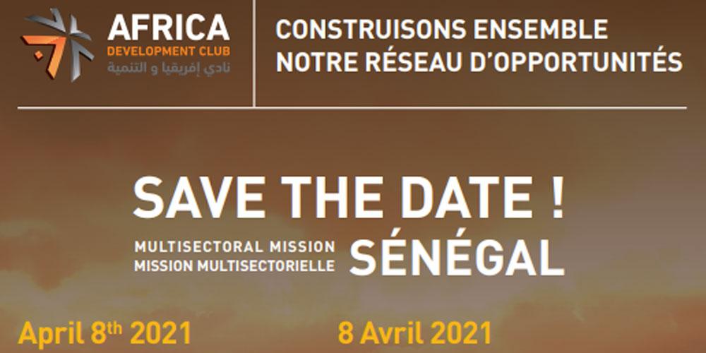 Mission multisectorielle Sénégal du club Afrique développement : Quelle relance pour les économies africaines?