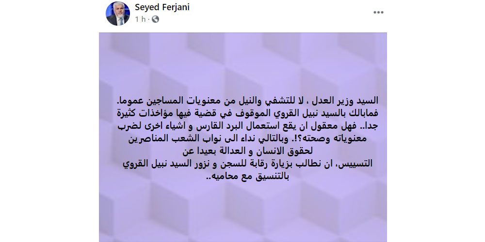 seyed-110121.jpg