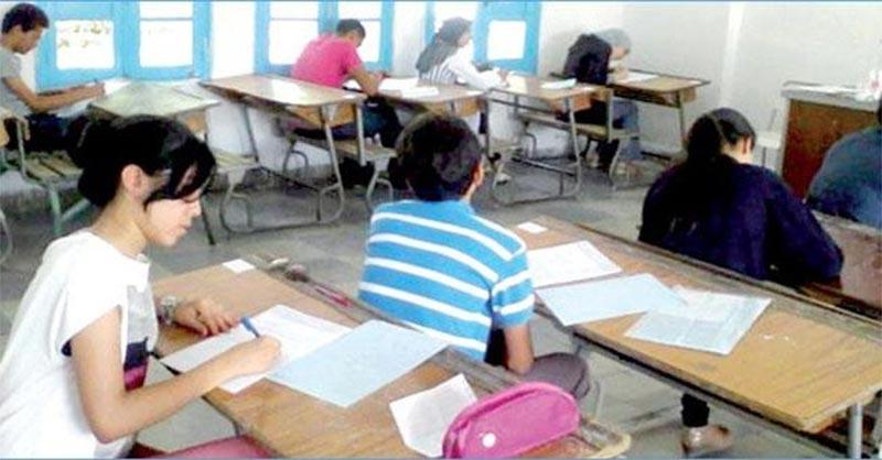 ''وزارة التربية :توحيد امتحانات ''السيزيام