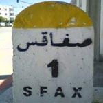 Sfax : Un agent de police poignardé par 3 adolescents !