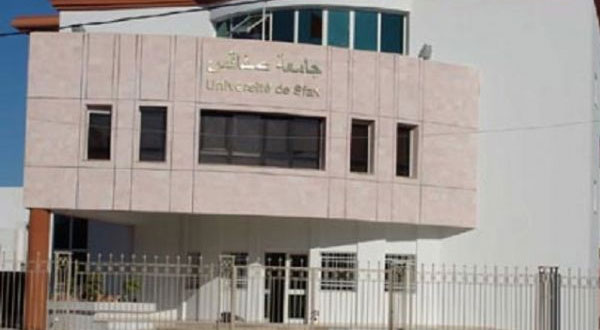 جامعة صفاقس الأولى وطنيا و مغاربيا