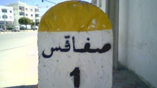 2 enfants portés disparus à Sfax ont été retrouvés