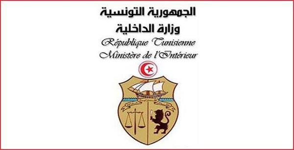 La garde maritime de Sfax entame une procédure judiciaire pour agression verbale et matérielle contre une patrouille de l'armée de mer