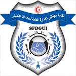نقابة وحدات التدخل تنعى عون الأمن أسامة البوزيدي