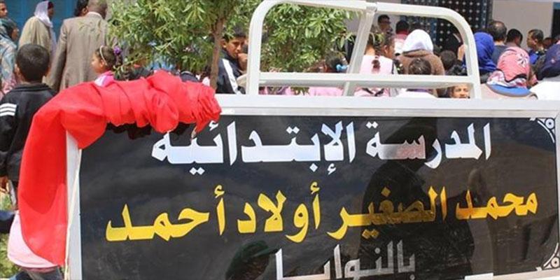 زوجة الشاعر الصغير أولاد أحمد :''لم يسلم حيا او ميتا''