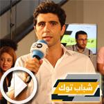 En Vidéo : Coulisses du tournage de Shabab Talk au musée du Bardo