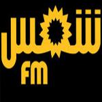 التفويت في إذاعة 'شمس أف أم' لن يتم هذا العام