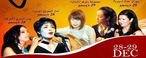 Le festival musical Chomous verra le jour à Nabeul, le 28 et 29 décembre