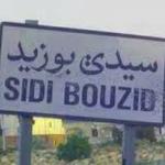 Célébration, à Sidi Bouzid, du 4e anniversaire de la révolution